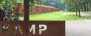 kampamersfoort-bezoekersgebouw